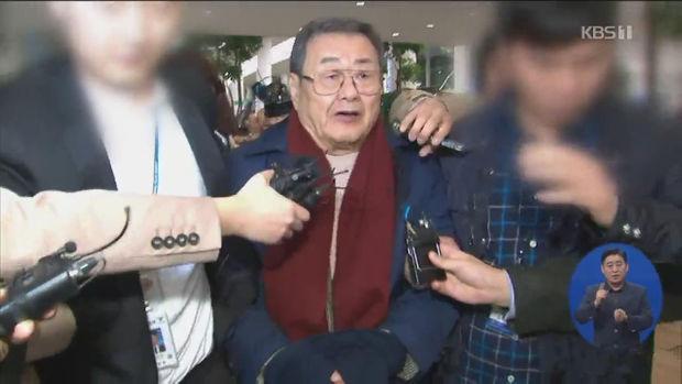 '성폭행 혐의' 김준기 전 DB그룹 회장 귀국 직후 체포…12시간째 조사 중