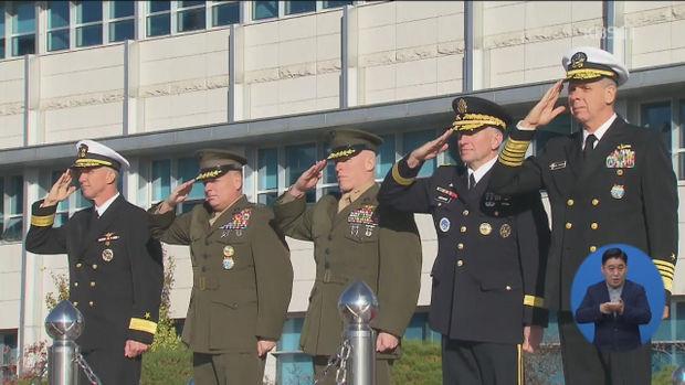 한미 군사위원회 개최…지소미아·방위비분담금 압박 쟁점