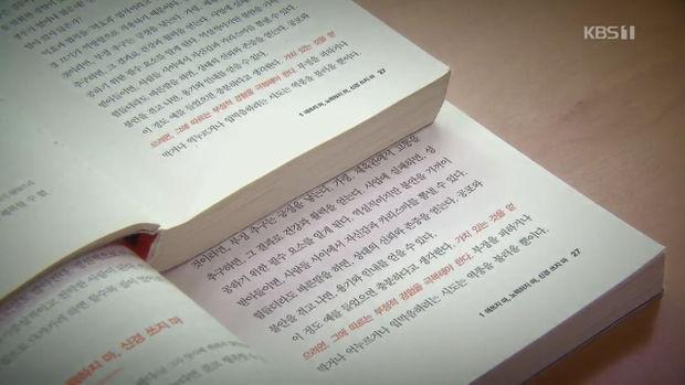 """""""돋보기 필요 없어요""""…'큰 글자'로 되찾은 독서의 즐거움"""