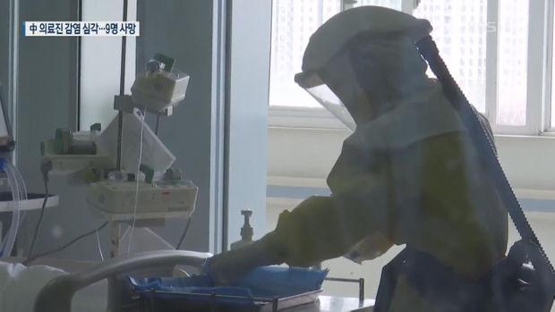 [앵커의 눈] 中 의료진 3천여 명 감염…WHO 조사단, 후베이는 빼고?