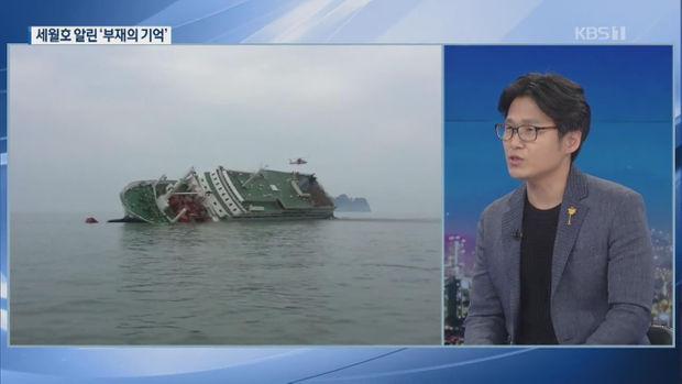 아카데미 단편 다큐 최종후보작 '부재의 기억' 이승준 감독