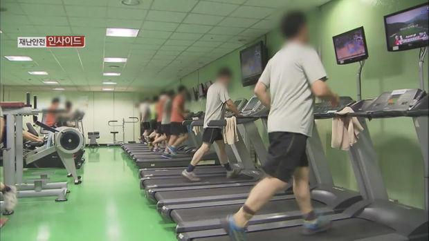 [재난·안전 인사이드] 하루 30분이상…면역력 높이는 운동
