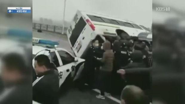 차별에 성난 中후베이 사람들, 경찰차 뒤엎고 격렬 시위