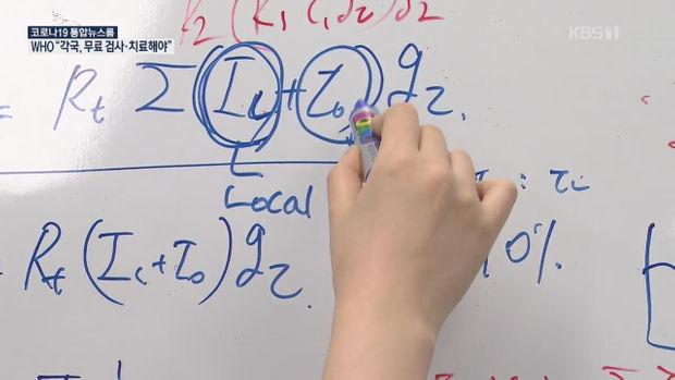 """'의료수학'으로 예측해보니…""""해외유입이 변수, 방심하면 2배"""""""