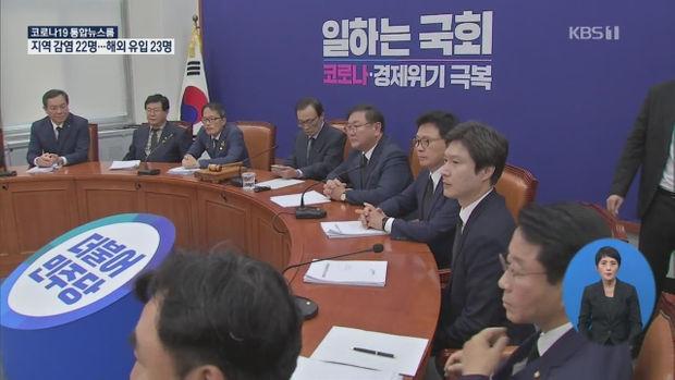박 시장 사망에 정치권도 충격·침통…일정 취소하고 애도