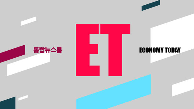KBS 경제타임