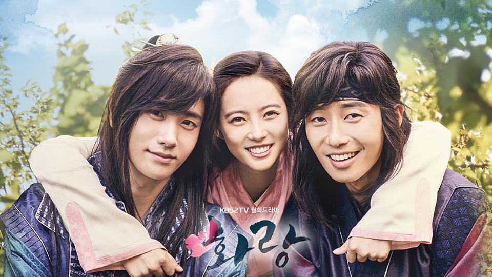 화랑 | 디지털 KBS